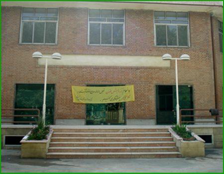 بیمارستان ثارالله مهرشهر کرج
