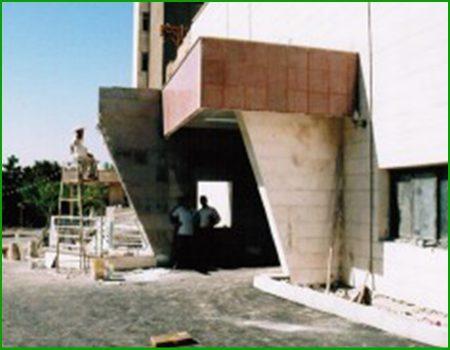 بیمارستان 501 ارتش