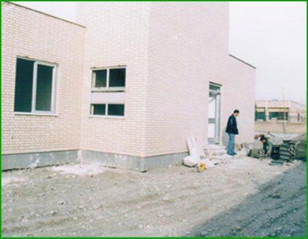 اداره کار شهریار